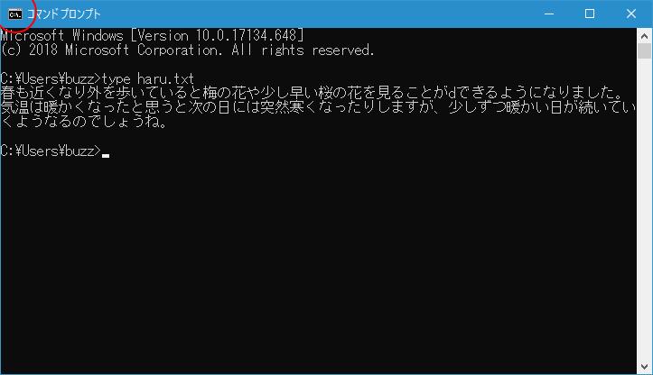 コマンド プロンプト 改行 Echoコマンドで改行する - Windows