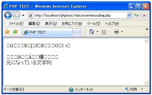 mb_convert_encoding