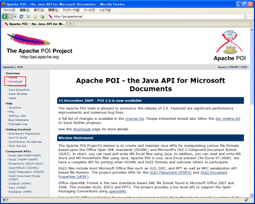 Apache POI 3 6のダウンロード - Apache POIのインストール