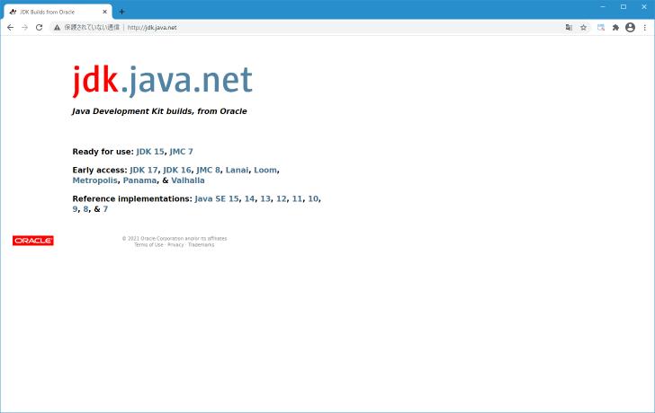 JDK8(Java8)のインストール方法 ... - Small Java world
