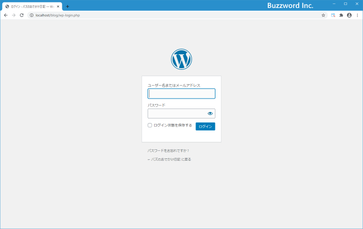 Did you know that anyone can easily find your WordPress login URL.  Recently, one of our readers asked if it was possible to change the default  WordPress ...