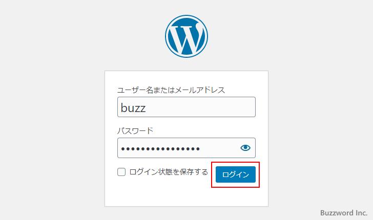 WordPressへのログインとブログの表示(2)