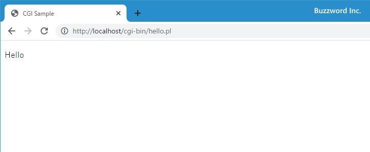 サンプルコードを使ったperl動作確認 xamppの使い方